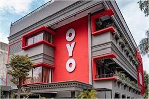 oyo s agreement with government departments hospitals