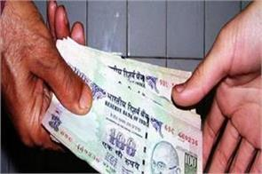 asi arrested taking bribe