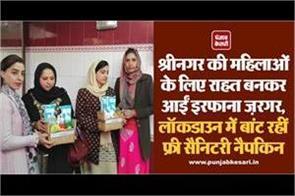 irfana zargar distributing free sanitary napkins in lockdown