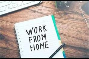 employees and officers will work from home
