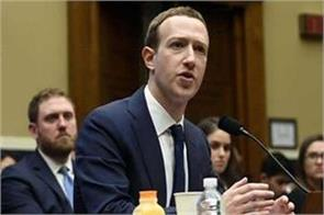 congress writes letter to zuckerberg accuses bjp of  co operation  in facebook