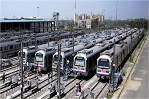 home ministry has released unlock 4 guideline metro will start with conditions