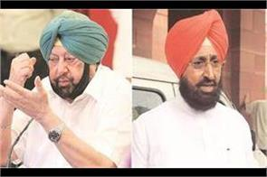 punjab scholarship scam bajwa opens front against his government