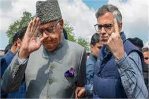 gukar goshna kashmir annunce fight for jammu kashmir statehood