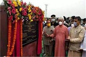 ring road work inaugrate by lt governor manoj sinha