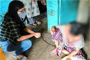 husband kept his wife tied with chains for months the dwc team arrived to save