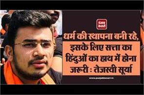 for the establishment of religion hindus should have power in their hands