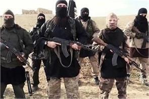 america will investigate pakistani isis terrorists in syria