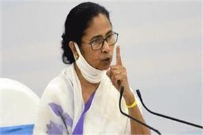to defeat bjp s  political epidemic  in 2021 elections mamta