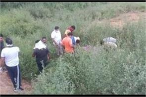 woman s body found in bushes