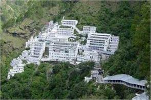 vaishno devi yatra closed due to korana epidemic will start from august 16