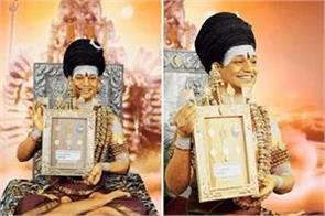 baba nityanand accused of rape launched his reserve bank also issued currency