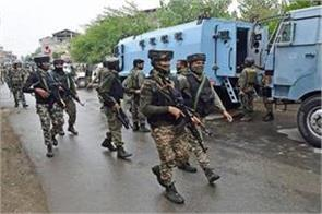 encounter between security forces terrorists in outer area a terrorist pile up