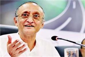 union government helpless about economy confused amit mitra