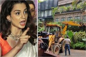 kangana ranaut s petition should be dismissed with fine bmc