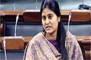 anupriya patel demands increase in daily wages of mnrega workers