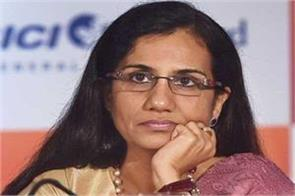 chanda kochhar s troubles set to increase due to loan fraud