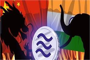 changing nature of india china  relationships  in 21st century