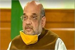 union home minister amit shah admitted to aiims delhi