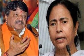 vijayvargiya challenges mamata prove agriculture bills are harmful for farmers