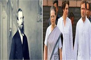 1885 birth reason and birth of congress