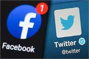 legal action against facebook and twitter started in thailand