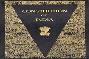 importance of  basic structure  of the constitution