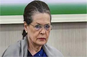 indira was also challenged by a group like g 23 now how will sonia tackle