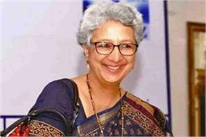 former commerce secretary rita tewatia may be the first woman trai president