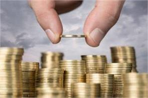 control of expenses necessary to strengthen the economy