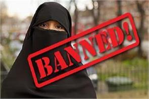 now a ban imposed on muslims wearing hijab