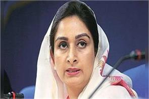 harsimrat supported agricultural laws 10 days before resigning from modi govt