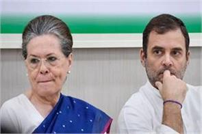 no chair vacant  in nehru gandhi family s fist party
