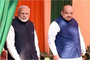 offensive photo of pm modi and amit shah posted on facebook case registered