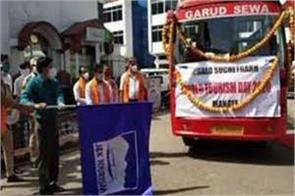 open roof bus service starts for suchetgarh