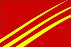 india post office recruitment 2020 for 3000 gds vacancies