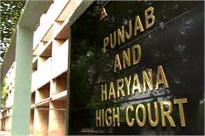 high court asks to file affidavit related to investigation