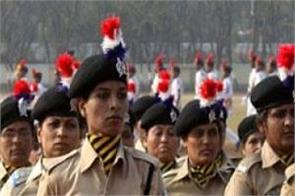 ssb constable recruitment 2020 over 1500 vacancies