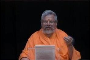 spiritual guru of vedic ashram dies mortal remains flown to india