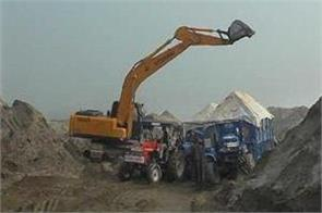 if illegal mining is not stopped officers will be prosecuted high court