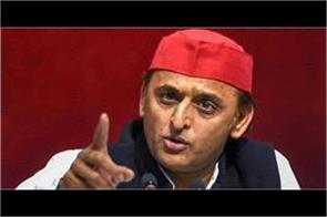 akhilesh s says yogi government is putting the future of the