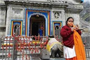 uma bharti went to badrinath even after being corona positive