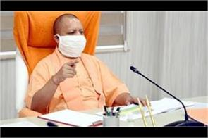 strict instructions by cm yogi lack of oxygen in hospitals