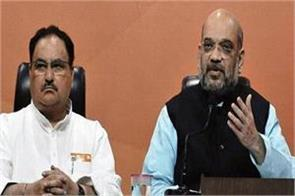 nadda and amit shah will decide bjp or jjp candidate in baroda by election