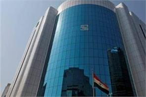 sebi fined one for leaking sensitive hdfc bank