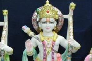 ram laxman and sita came home after years