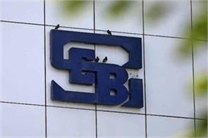 sebi rationalizes rights issue eligibility disclosure requirements