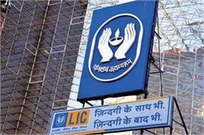 lic makes rs 13 000 crore profit from equity operations md