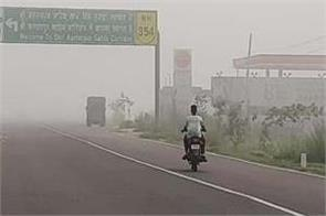 the first mist of this season lying in dera baba nanak region