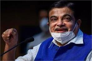 government is setting up 15 new technology centers gadkari